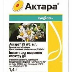 Инсектицид «Актара» 1,4 г