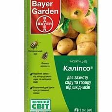Инсектицид «Калипсо» 2 мл